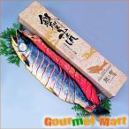 海鮮ギフトセット(44)北海道産 銀聖山漬け姿切り身 秋鮭 新巻鮭