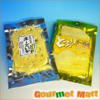ゆうパケット限定/送料込 北海道限定 本仕込みチーズいか&とろーりチーズいかセット