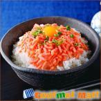 鮭とろフレークセット[G-15]北海道海鮮セット お取り寄せ ギフト 送料無料