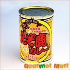 えぞ鹿カレー 辛口(缶詰タイプ)鹿肉