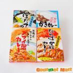 海鮮カレー福袋4種セット(たらばがに カキ イカスミ ホタテ)