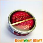 北海道限定 山中牧場 プレミアム発酵バター(赤缶) 200g