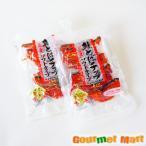 ゆうパケット限定/送料込 北海道産 鮭とばチップ ソフト燻製2個セット