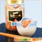 北海道グルメマート提供 食品・ドリンク・酒通販専門店ランキング7位 ご当地北海道 石狩の味
