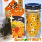 北海道海鮮丼(蒸しうに丼)雲丹 ウニ