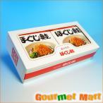 紅鮭フレーク(ほぐし鮭)2缶 ダントツ印 缶詰めギフト