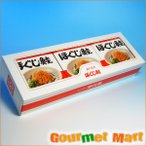 紅鮭フレーク(ほぐし鮭)3缶 ダントツ印 缶詰めギフト