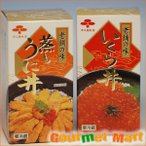北海道海鮮丼セット(イクラ丼・うに丼)