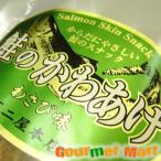 北海道限定のお菓子!ご当地北海道大人気のお土産♪