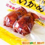 函館駅弁名物 いか飯 レトルトパック