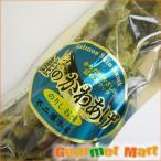 北海道産 鮭のかわあげ のりしお味