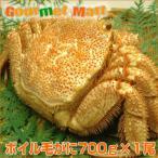 北海道産 冷凍毛蟹(毛がに)700g 1尾 特大毛ガニ お取り寄せ ギフト