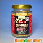 銀聖鮭 鮭フレーク(焼鮭ほぐし)