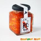 マエダ 鮭キムチ 瓶 150g