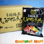函館ラーメン いかすみラーメン 塩ラーメン 10食...