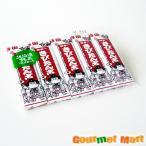 日本一きび団子 5本セット