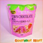 ホリ とうきびチョコ 北海道いちご 10本