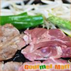 生ラム ジンギスカン 1.0kg 焼き肉 焼肉セット