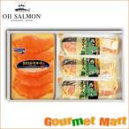 鮭魚 - 北海道 スモークサーモン&漬魚詰合せ
