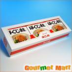 お取り寄せ ギフト 紅鮭フレーク(ほぐし鮭)3缶 ダントツ印 缶詰めギフト