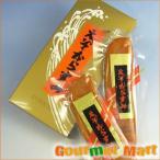 お歳暮 ギフト 蝦夷からすみ2本箱入り(カラスミ風味)北海道の高級食材