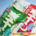 札幌寒干しラーメン 塩・醤油・みそラーメン(各2食入)×3種福袋詰め合わせセット(ご当地ラーメン 地域限定)