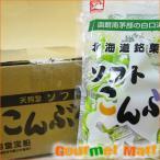 北海道銘菓 こんぶ飴 30個