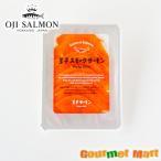 鮭魚 - 北海道 王子サーモン パーティースライス 120g