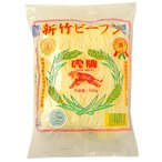 新竹米粉(虎牌シンチクビーフン)300g