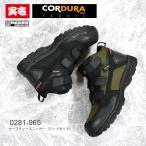 寅壱 トライチ 安全靴 コーデュラ素材 超軽量350g セーフティースニーカー(ミッドカット)0281-965