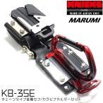 【KNICKS】ニックス チェーンタイプ金属セフ/カラビナホルダーセット(レッド×ブラック)KB-3SE