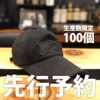 ニックス 帽子 全国限定100個 先行予約 8月末頃入荷予定 キャップ 希少 フルオーダー品 knicks 腰袋 [丸美衣料]