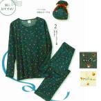 旅行用携帯パジャマ ハート柄(ポーチ付き) M・L・LL ネイビー・クリーム レディース・旅行 便利