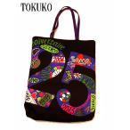 トートバッグ  ブラック(トクコ TOKUKO レナウン)飾り文字