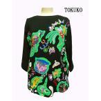 TOKUKO/トクコ プルミエヴォル 7分袖カットソー・丸襟 黒 メルヘン ふつう丈