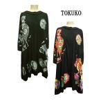 TOKUKO トクコプルミエヴォル 前開き7分袖ブラウス 黒×暖色・黒×モノトーン アップリケ