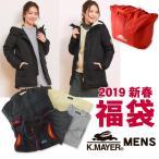 即納可 2019新春福袋 クリフメイヤー レディース LADYS2019 セット クリフメイヤー K ...