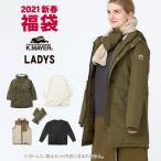 【予約販売】 2021新春福袋〔KRIFF MAYER〕レディース LADYS2021 レディース福 ...