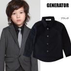 キッズフォーマル スーツ 入学式 卒業式 子供服 GENERATOR ジェネレーター ドレスシャツ(ブラック) 992111-MG-2I-5 4009176 黒シャツ
