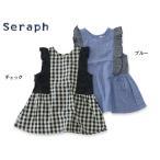Seraph 2色2柄ジャンスカ,S417015,4012764