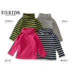 ショッピングタートルネック F.O.KIDS タートルネックTシャツ R506025-12m 4013419 SALEsaleセールバーゲン ポッキリ ぽっきり