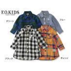 F.O.KIDS エフオーキッズ 3柄シャツワンピース R117026-E5-MG 4013605 SALEsaleセールバーゲン