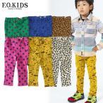 ショッピングF.O.KIDS F.O.KIDS(エフオーキッズ) 6色3柄カットスキニーパンツ R120026-MG 4013638  SALEsaleセールバーゲン S6A