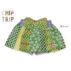 CHIP TRIP(チップトリップ)パンツ付きスカート 610-144 4013838 キッズ ベビー ジュニア スカート風 女の子 子供服