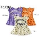 F.O.KIDS(エフオーキッズ)ペプラムチュニック R214016-MG 4013865 子供服 キッズ ベビー ジュニア 女の子 6FN