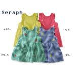 Seraph セラフ 4色2柄花刺繍ジャンスカ S217106-C4 4014214 子供服 女の子 キッズ ベビー ジュニア ワンピース 6FN