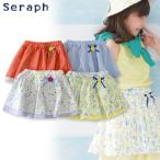 Seraph セラフ 4色2柄フレアスカート S218026 4014244 子供服 女の子 キッズ ベビー ジュニア ガール 6FN