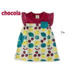 CHOCOLA ショコラ フルーツ柄半袖ワンピース 1638-58049 4014346 子供服 女の子 キッズ ベビー ジュニア