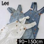 Lee リー デニムジャンパースカート 61562-MG 4014408 子供服 女の子 キッズ ベビー ジュニア