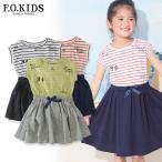 ショッピングF.O.KIDS F.O.KIDS エフオーキッズ レイヤードカットワンピース R317016-MG 4014649 子供服 女の子 キッズ ベビー ジュニア